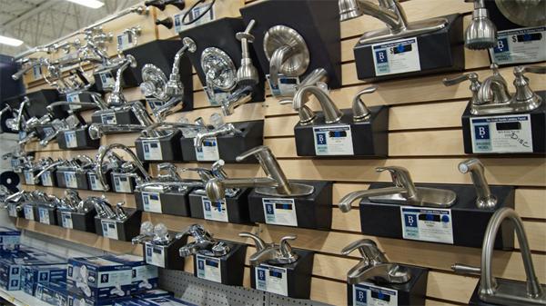 hardware closeouts